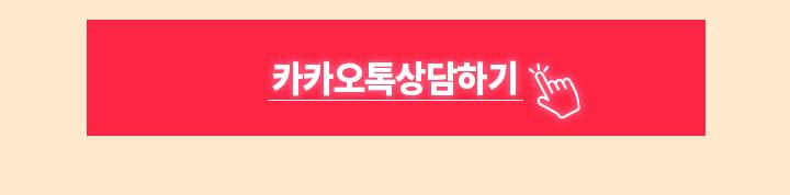 프라임 5급공채 윤정진 정치학 카카오톡 상담하기