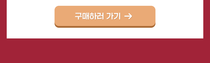 프라임 PSAT 박은경 언어독해 100문 교재 구매하러가기