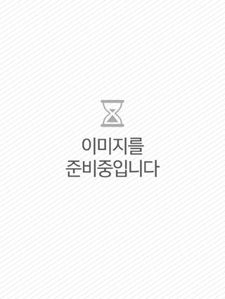2020 성기호 기본 형사소송법 책 표지
