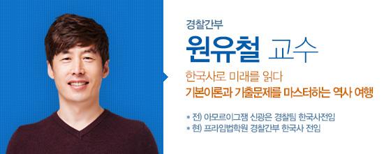 한국사로 미래를 읽다